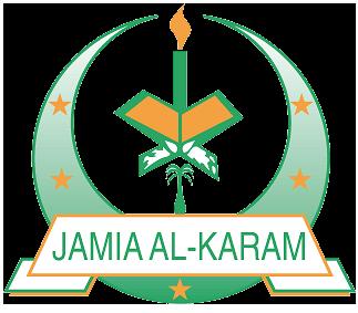 Al-Karam