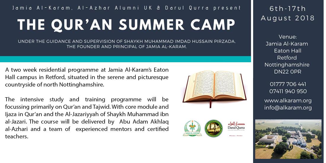 Al-Karam | The Qur'an Summer Camp – A 2-week residential