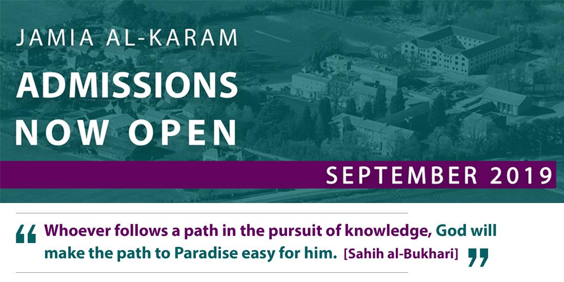 Al-Karam | Learn & Serve